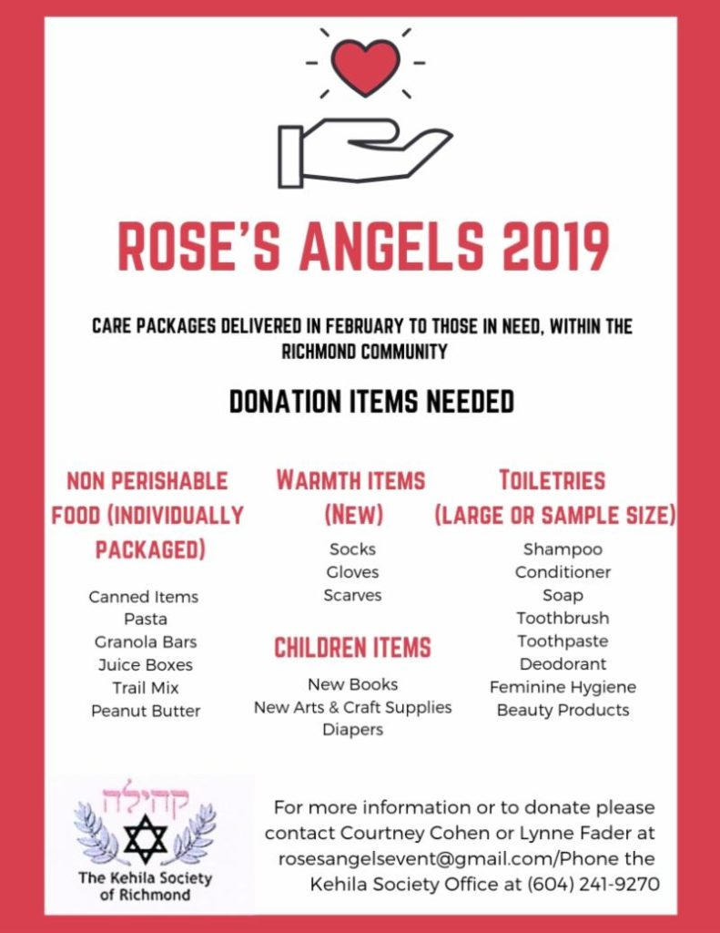 rose's angels 2019 poster