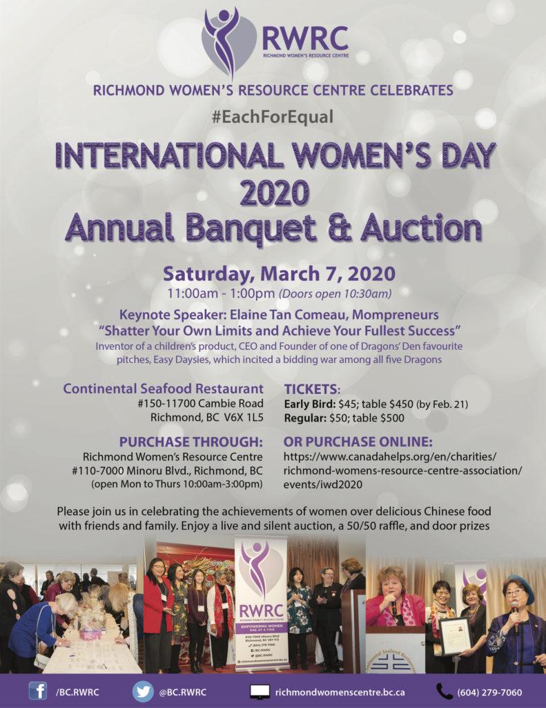 rwrc annual banquet poster 2020